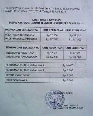 bromo entrance ticket price